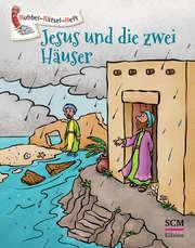 Jesus und die zwei Häuser - 5er-Pack